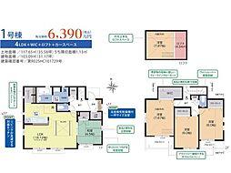 布田駅 6,390万円