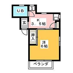 サンヨーハイツ[1階]の間取り