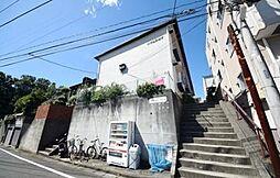 神奈川県相模原市中央区横山台2丁目の賃貸アパートの外観