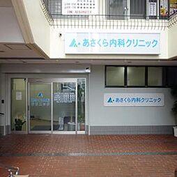 [一戸建] 兵庫県川西市大和東5丁目 の賃貸【/】の外観