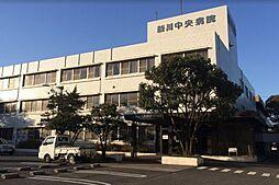 総合病院新川中央病院まで96m