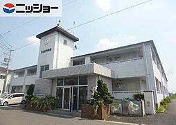 安田学研会館 西棟[1階]の外観
