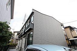 神奈川県相模原市中央区緑が丘1丁目の賃貸アパートの外観
