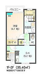 角田駅 4.1万円
