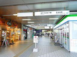 兵庫県神戸市西区井吹台北町1丁目の賃貸マンションの外観