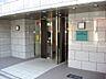 大切なペットと生活できます!(飼育細則あり)ペット用足洗い場もございます!,3LDK,面積72.3m2,価格5,490万円,東急東横線 白楽駅 徒歩3分,,神奈川県横浜市神奈川区六角橋1丁目2-8