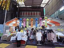 丸一ストアー 円頓寺店 (スーパー)(960m)