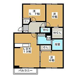 松本駅 9.3万円