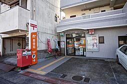 名古屋高辻郵便局…約350m