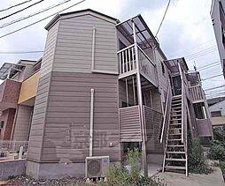 JR東海道・山陽本線 山科駅 徒歩3分の賃貸アパート