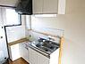 キッチン,1DK,面積29.7m2,賃料3.3万円,JR常磐線 水戸駅 3.2km,,茨城県水戸市新荘