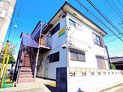 東京都東村山市恩多町5丁目の賃貸アパートの外観