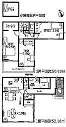 相見駅 3,390万円