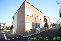 甘木駅 3.9万円