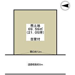 近鉄京都線 小倉駅 徒歩10分