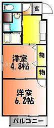 山陽新幹線 岡山駅 徒歩16分