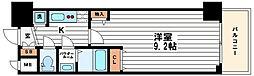 クリスタルグランツ心斎橋EAST