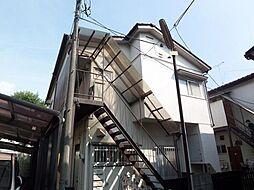 東京都西東京市田無町4丁目の賃貸アパートの外観