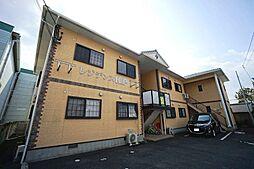 福岡県田川市桜町の賃貸アパートの外観