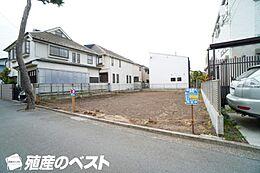 武蔵野市吉祥寺東町2丁目の土地です。間口も広くお好みのプランニングが出来ます。