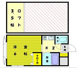 コンドミニアム和白 A棟[1階]の間取り