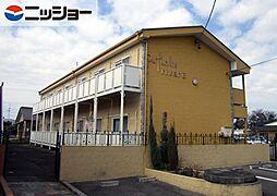 サープラスワン・リバー B棟[2階]の外観