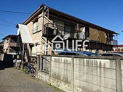 東京都府中市栄町の賃貸アパートの外観