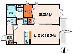 ディアグラナート[2階]の間取り