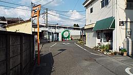 秋川駅(JR 五日市線)まで679m