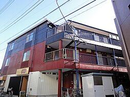 東京都狛江市岩戸北3丁目の賃貸マンションの外観