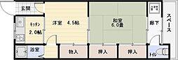 藤田文化[2階]の間取り