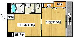 ハイツサッカラ[5階]の間取り