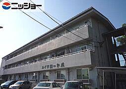 ハイツローヤル[1階]の外観