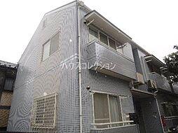 東京都世田谷区若林4丁目の賃貸アパートの外観