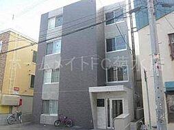 北海道札幌市豊平区豊平四条5丁目の賃貸マンションの外観