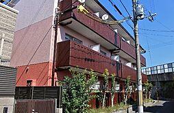 山崎第10マンション[3階]の外観