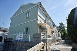カルチェ東香里[2階]の外観