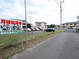 赤塚駅 0.3万円