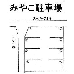 前後駅 0.5万円