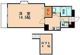 リージョンハウス[3階]の間取り
