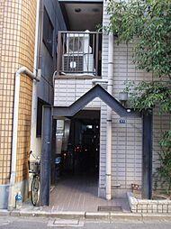 栄ロイヤルマンションの外観画像