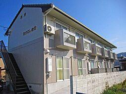 たかのしま荘[101号室]の外観