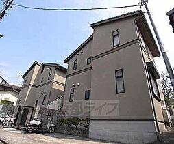 京都府京都市北区出雲路松ノ下町の賃貸アパートの外観