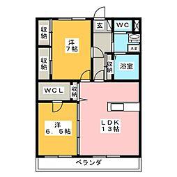 WILL GRACE[3階]の間取り