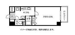 メゾン富士見--[1202号室]の間取り