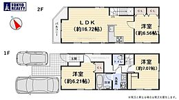 D区画:土地6190万円建物1590万円7780万円