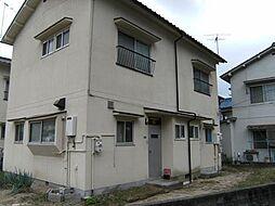 広島県呉市広両谷1丁目の賃貸アパートの外観