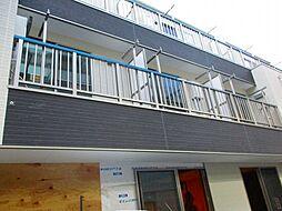 神奈川県川崎市中原区新城3丁目の賃貸アパートの外観
