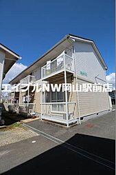 岡山県岡山市中区中井3の賃貸アパートの外観