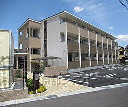 JR片町線(学研都市線) 同志社前駅 徒歩9分の賃貸アパート